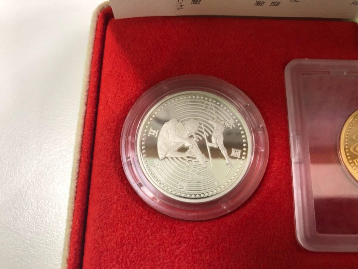 長野オリンピック 1万円金貨 5千円銀貨 500円銀貨 第2次 3種プルーフセット_画像3