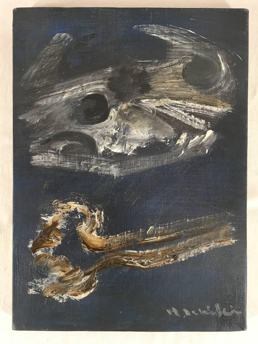 いつも前衛!/[一木平蔵・静物・4F]/自由美術展/福岡県_画像1