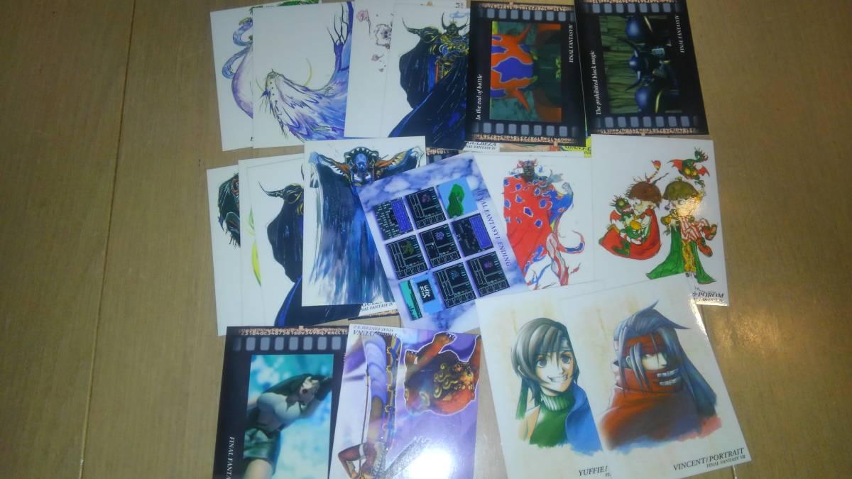 ファイナルファンタジーカードダス カード売り切り_画像5