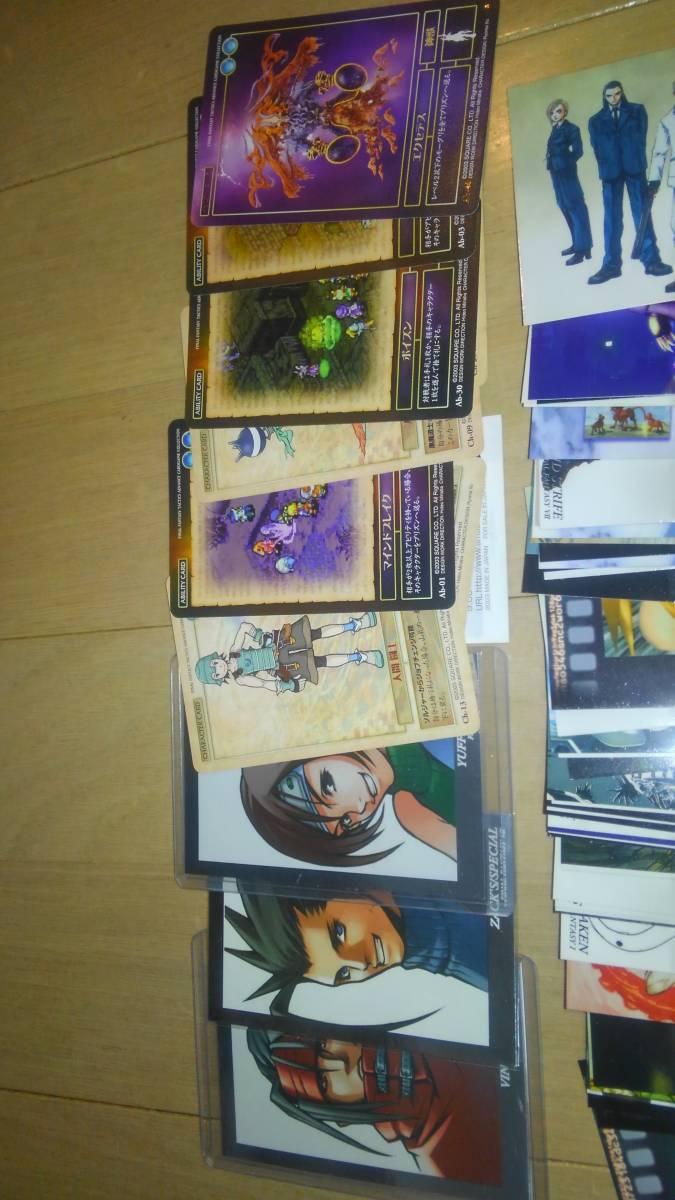ファイナルファンタジーカードダス カード売り切り_画像2
