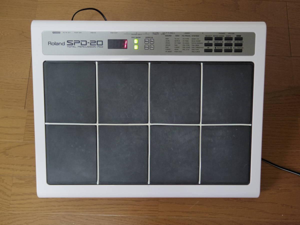 ROLAND SPD-20
