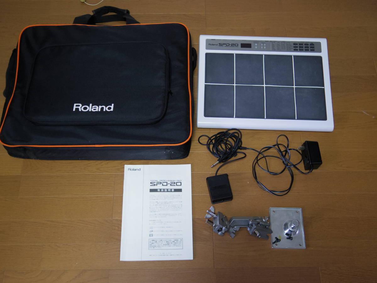 ROLAND SPD-20_画像4