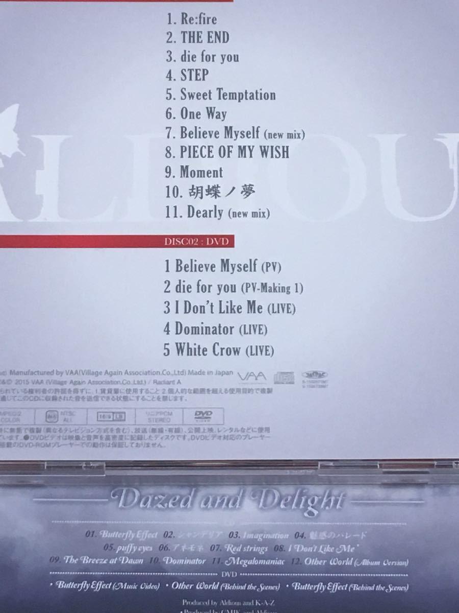 ALDIOUS 初回限定盤 CD+DVD 4枚セット Radiant A Dazed and Delight District Zero Determination_画像5