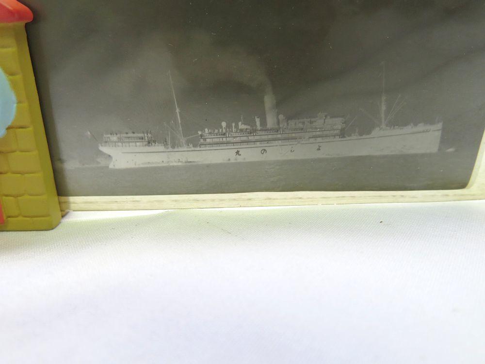 §五城§戦前「吉野丸 よしの丸」白黒ネガフィルム_画像4
