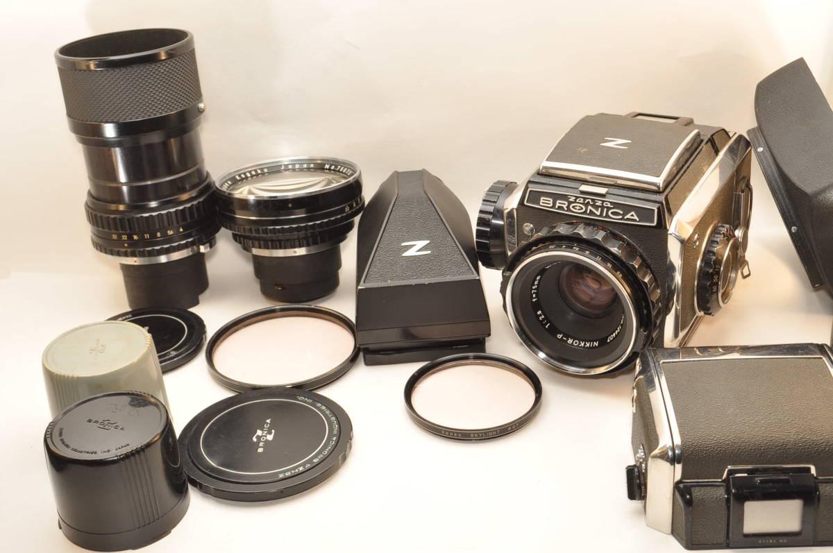 ゼンザブロニカZenza BRONICA S2 前期 レンズ3本 日本光学 75mm 5cm 200mm プリズムファインダー フィルムホルダー カビ有り 訳あり品_画像2