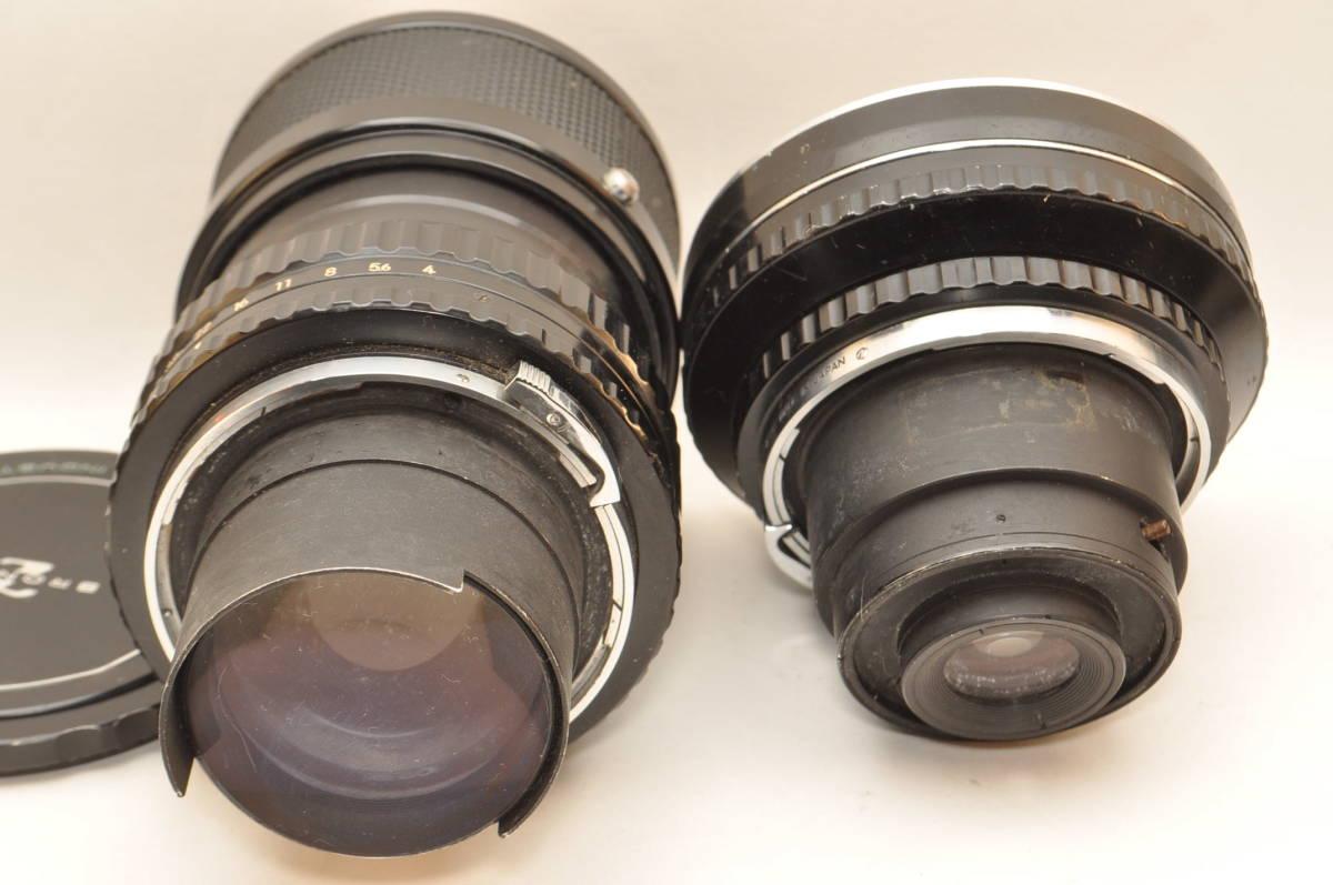 ゼンザブロニカZenza BRONICA S2 前期 レンズ3本 日本光学 75mm 5cm 200mm プリズムファインダー フィルムホルダー カビ有り 訳あり品_画像4