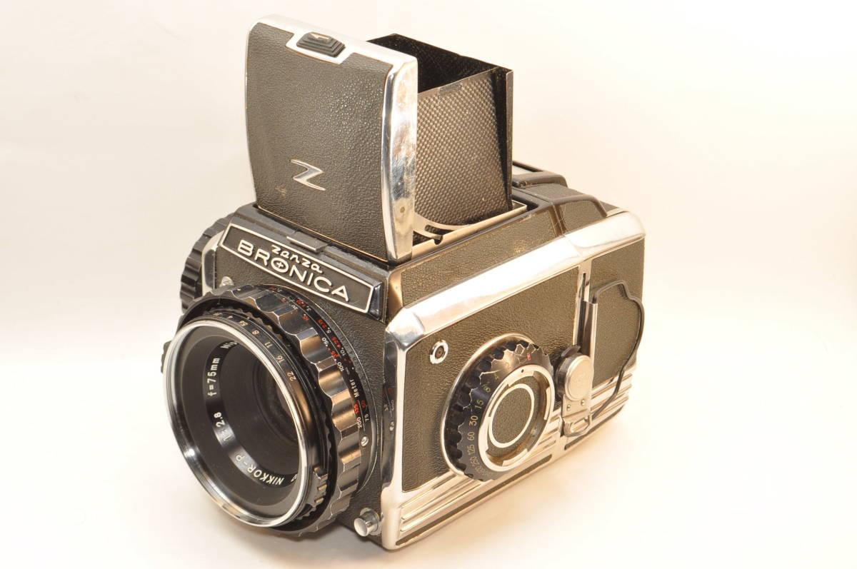 ゼンザブロニカZenza BRONICA S2 前期 レンズ3本 日本光学 75mm 5cm 200mm プリズムファインダー フィルムホルダー カビ有り 訳あり品_画像6