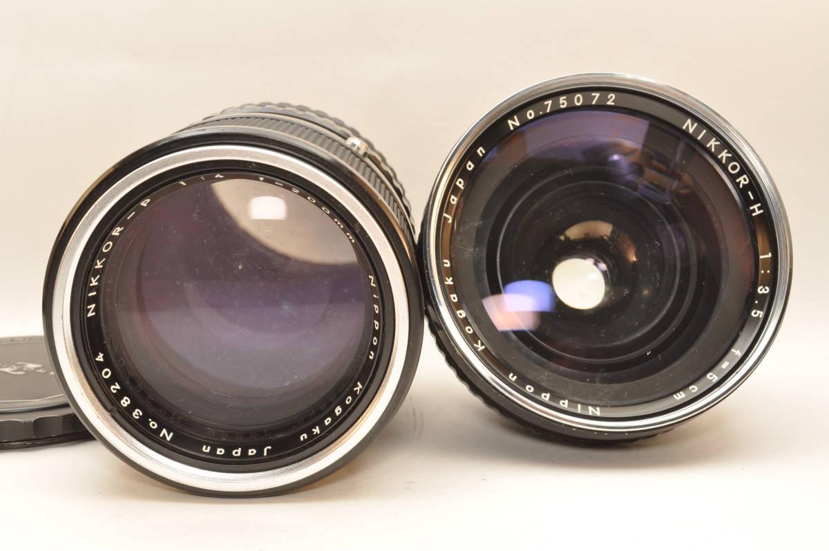 ゼンザブロニカZenza BRONICA S2 前期 レンズ3本 日本光学 75mm 5cm 200mm プリズムファインダー フィルムホルダー カビ有り 訳あり品_画像3