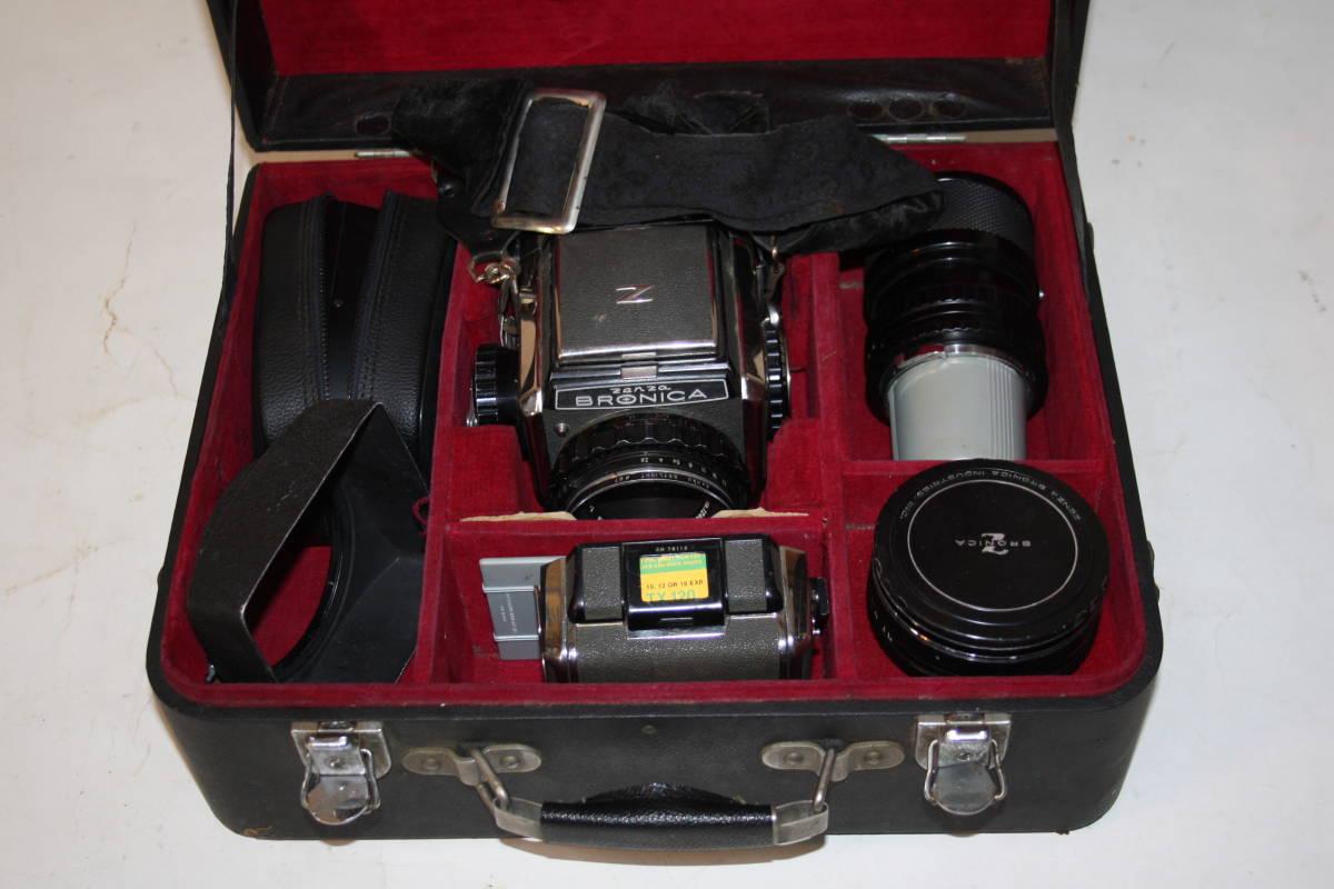 ゼンザブロニカZenza BRONICA S2 前期 レンズ3本 日本光学 75mm 5cm 200mm プリズムファインダー フィルムホルダー カビ有り 訳あり品_画像10