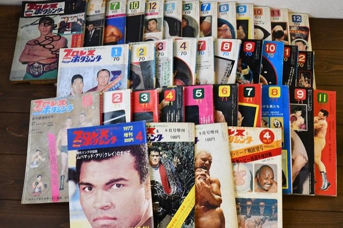 ■プロレス&ボクシング 37冊セット ベースボールマガジン社 1966~72年発行 ジャイアント馬場サイン有り