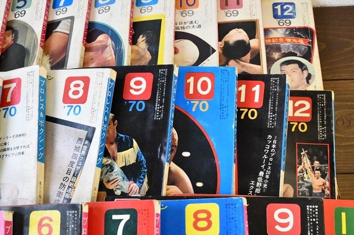 ■プロレス&ボクシング 37冊セット ベースボールマガジン社 1966~72年発行 ジャイアント馬場サイン有り_画像6