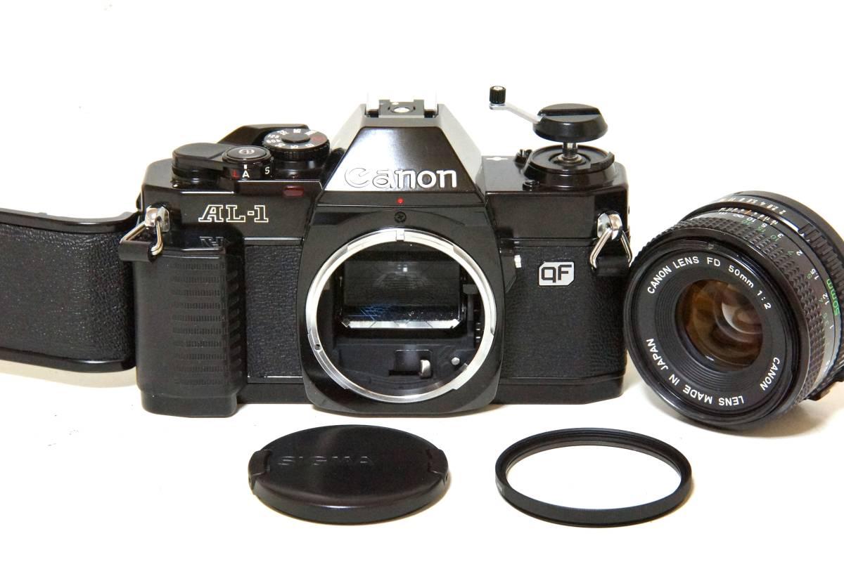 Canon AL-1 NewFD50mmF2.0標準レンズセット【動作確認済】_画像7