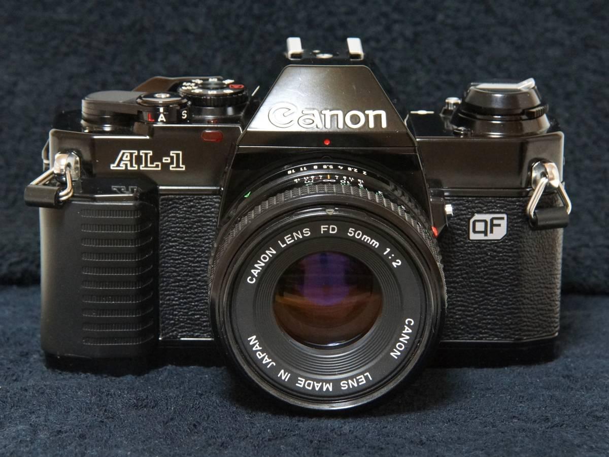 Canon AL-1 NewFD50mmF2.0標準レンズセット【動作確認済】_画像6