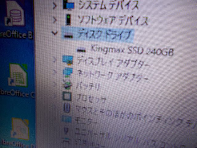 ★爆速SSD240GB搭載★NEC LS150/C Core i3 ★M370 2.4GHz★ メモリー4GB★WIN10 Home 64bit★ 15.6LEDワイド★_画像4
