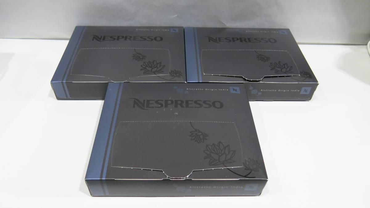 新品 50入×3箱 開封有 NESPRESSO Ristretto Origin India ネスプレッソ リストレット オリジン インディア コーヒー ポッド 期限2019.6.30