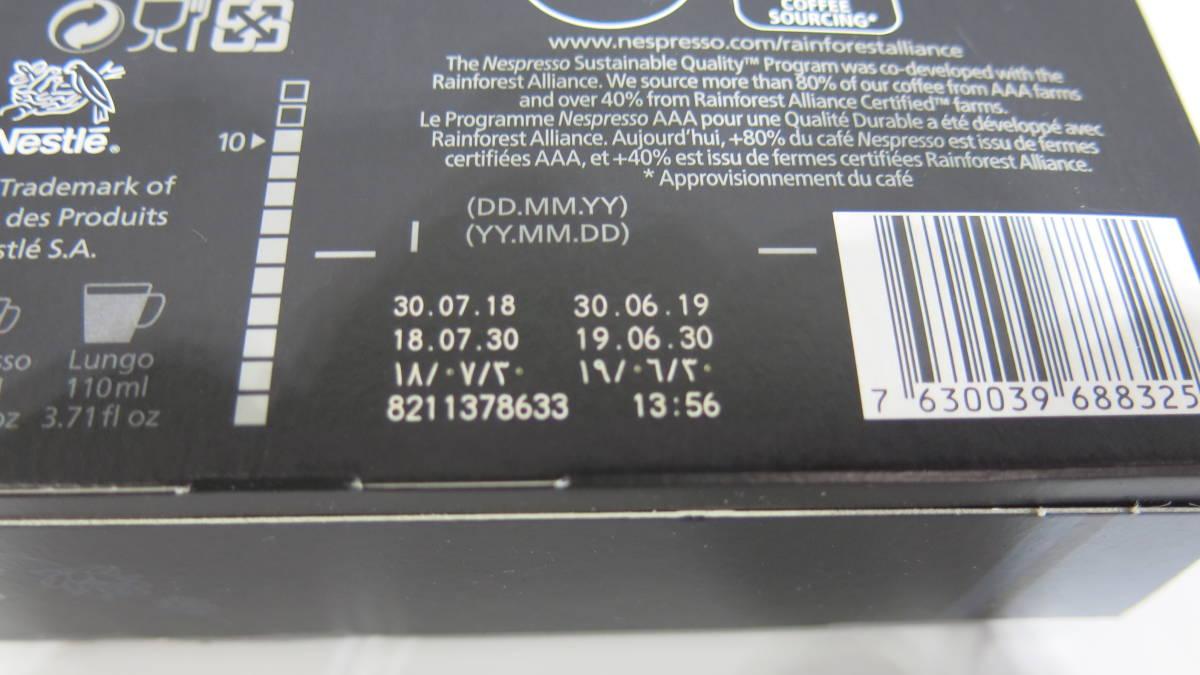 新品 50入×3箱 開封有 NESPRESSO Ristretto Origin India ネスプレッソ リストレット オリジン インディア コーヒー ポッド 期限2019.6.30_画像3