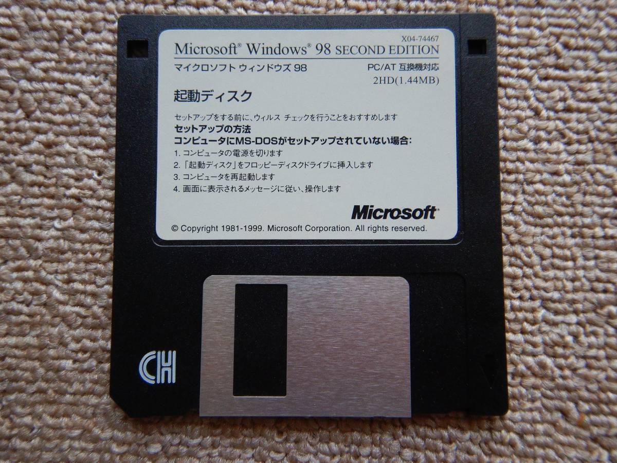 Microsoft Windows 98 Second Edition (送料込)_画像2