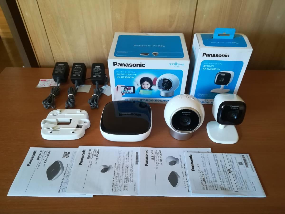 Panasonic ホームネットワーク おはなしカメラキット KX-HC500K、屋内カメラ KX-HJC200のセット