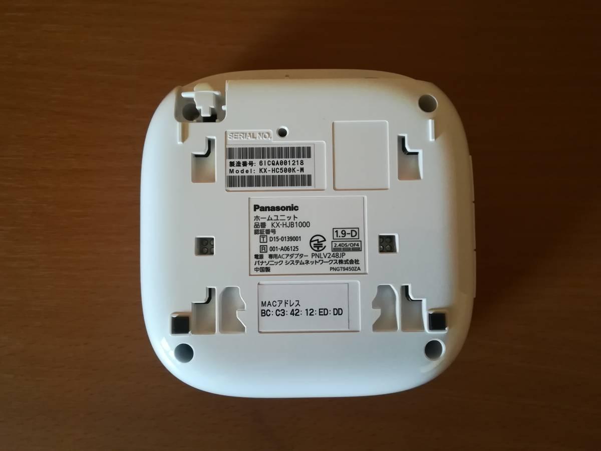 Panasonic ホームネットワーク おはなしカメラキット KX-HC500K、屋内カメラ KX-HJC200のセット_画像3