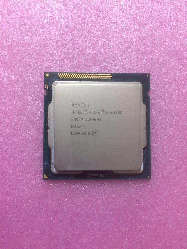 Core i5 3570K 3.40 GHz SR0PM LGA1155★完動品