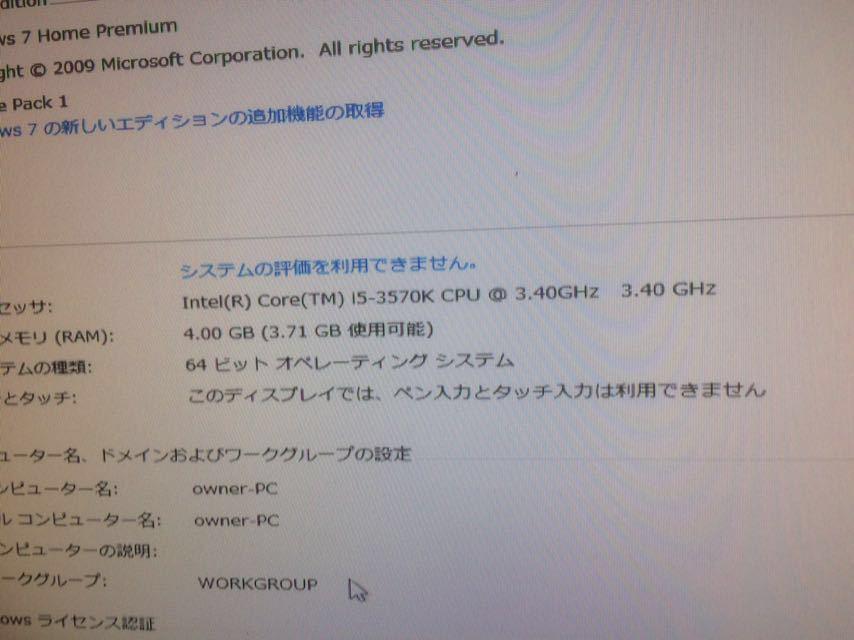 Core i5 3570K 3.40 GHz SR0PM LGA1155★完動品_画像4