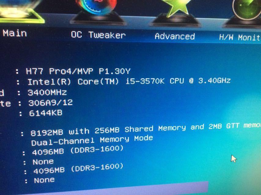 Core i5 3570K 3.40 GHz SR0PM LGA1155★完動品_画像5