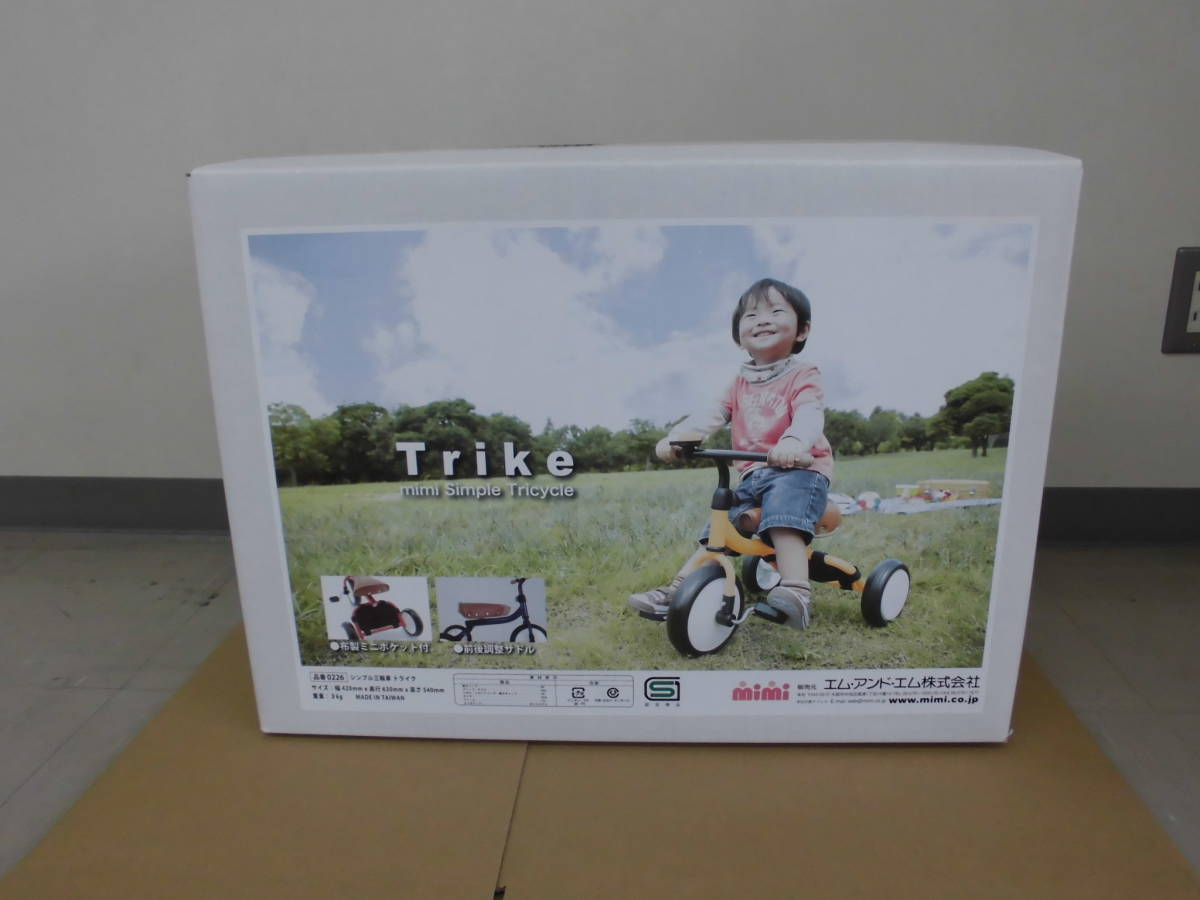 【新品】M&M 幼児用三輪車 Trike グリーン_画像2