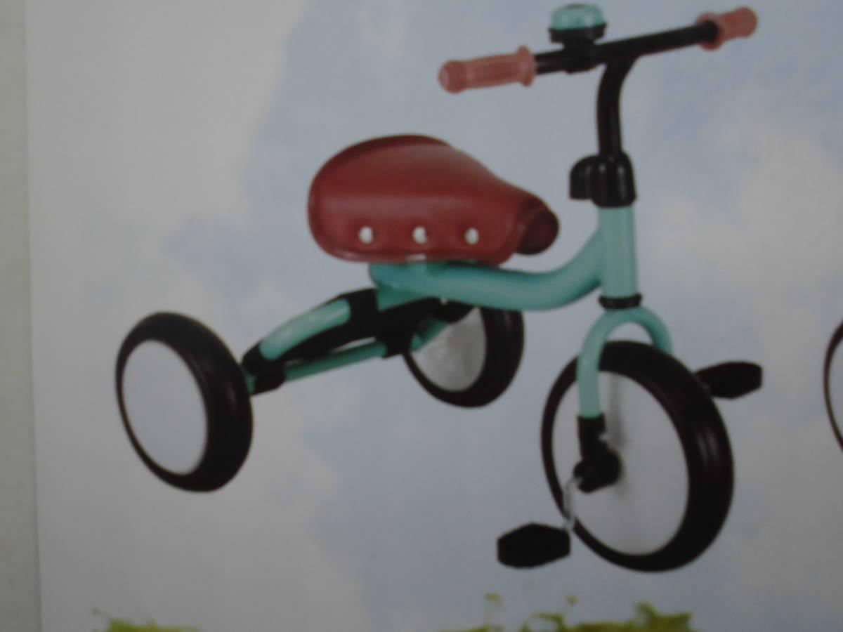 【新品】M&M 幼児用三輪車 Trike グリーン_画像1