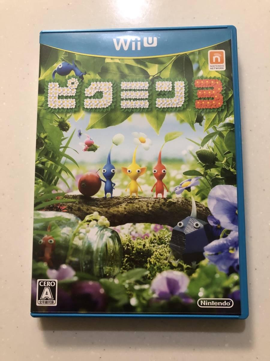 送料無料!任天堂 Wii U ソフト ピクミン3