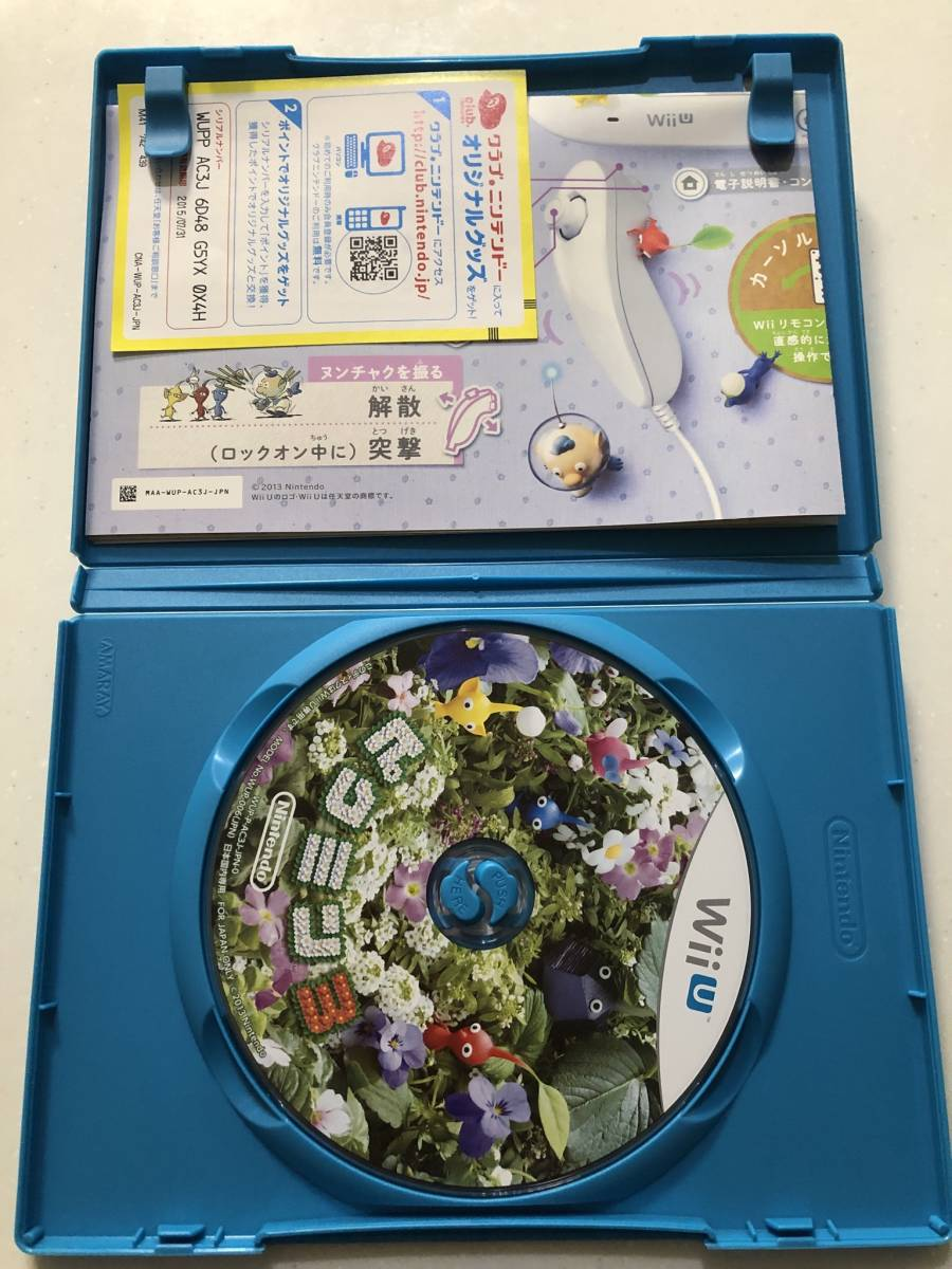 送料無料!任天堂 Wii U ソフト ピクミン3 _画像3