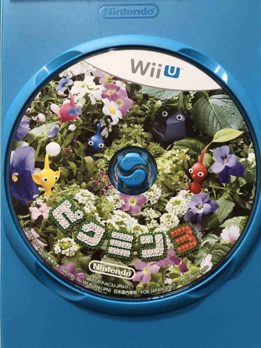 送料無料!任天堂 Wii U ソフト ピクミン3 _画像4