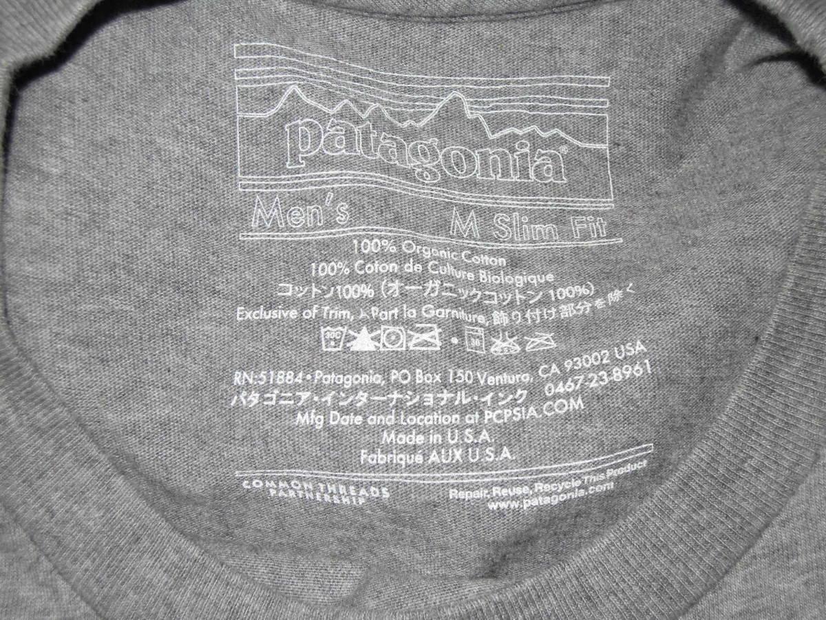 パタゴニア半袖丸首Tシャツ ★Mサイズ(スリムフィット)・グレー・新品未使用 ★送料185円 or 210円 ★patagonia_画像10
