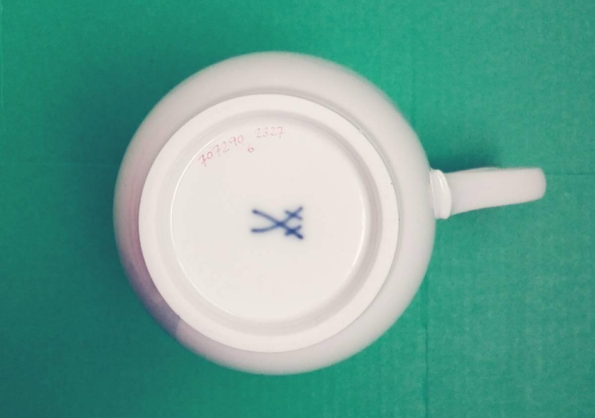 マイセンの人気コーヒーカップ&ソーサー 1客 新品未使用 送料無料_画像7