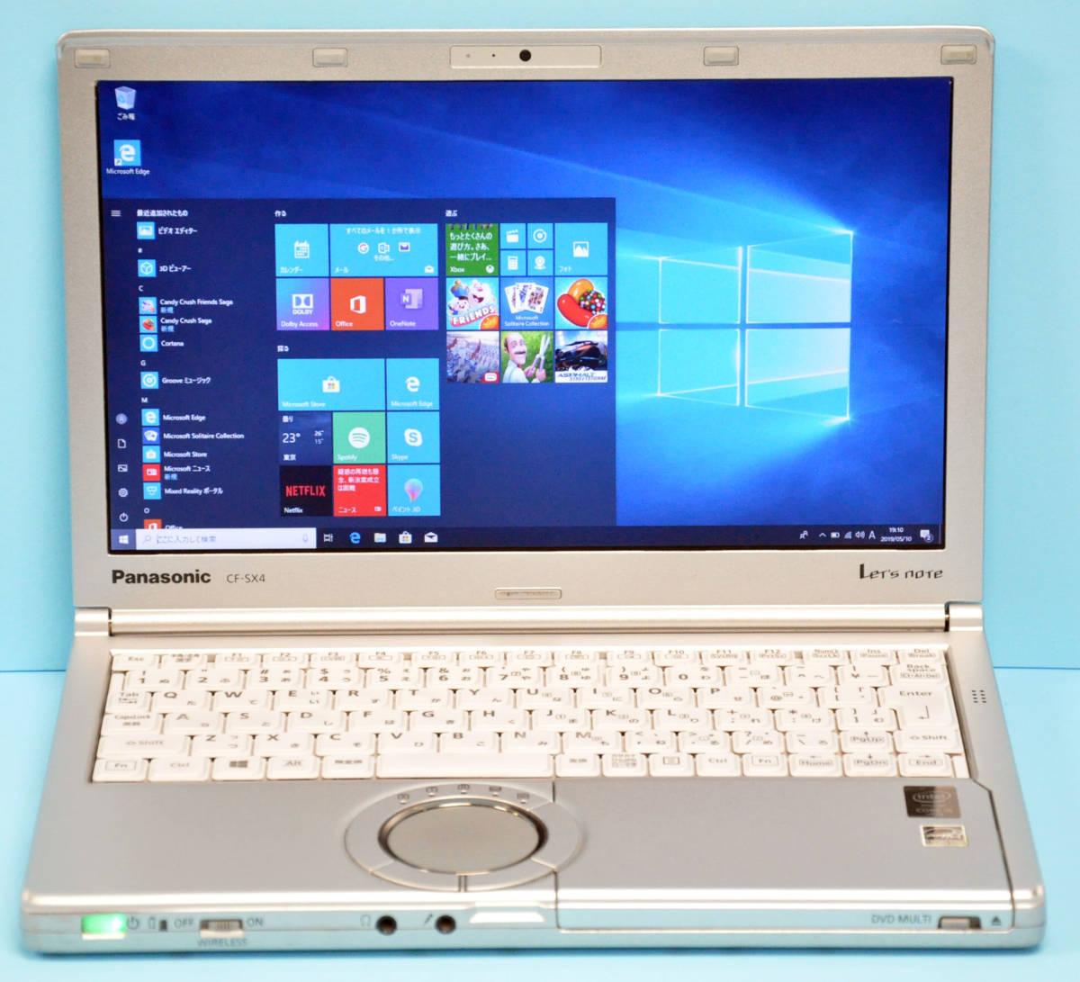 ♪ 使用時間5170H ♪ Panasonic CF-SX4 Corei5-5300U / メモリ 4GB / HDD:320GB / カメラ / Bluetooth / Office / Win10 _画像5