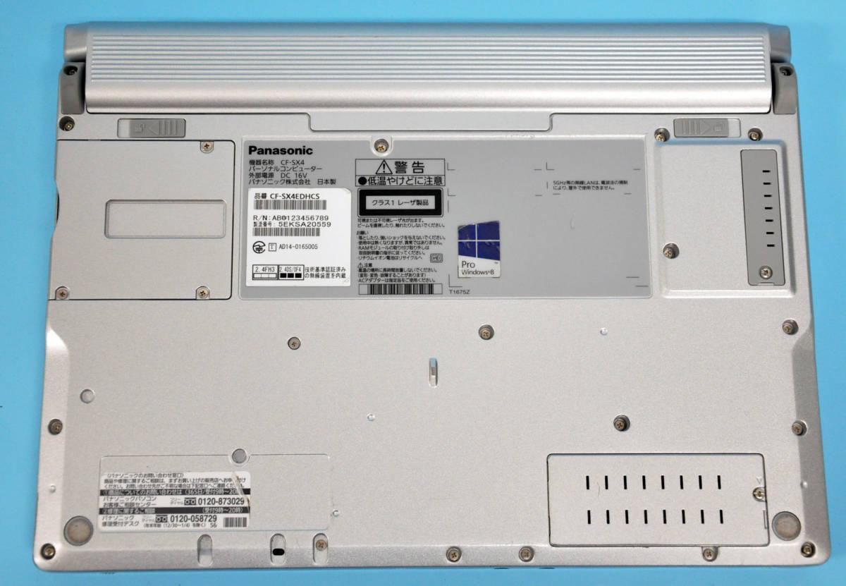 ♪ 使用時間5170H ♪ Panasonic CF-SX4 Corei5-5300U / メモリ 4GB / HDD:320GB / カメラ / Bluetooth / Office / Win10 _画像4