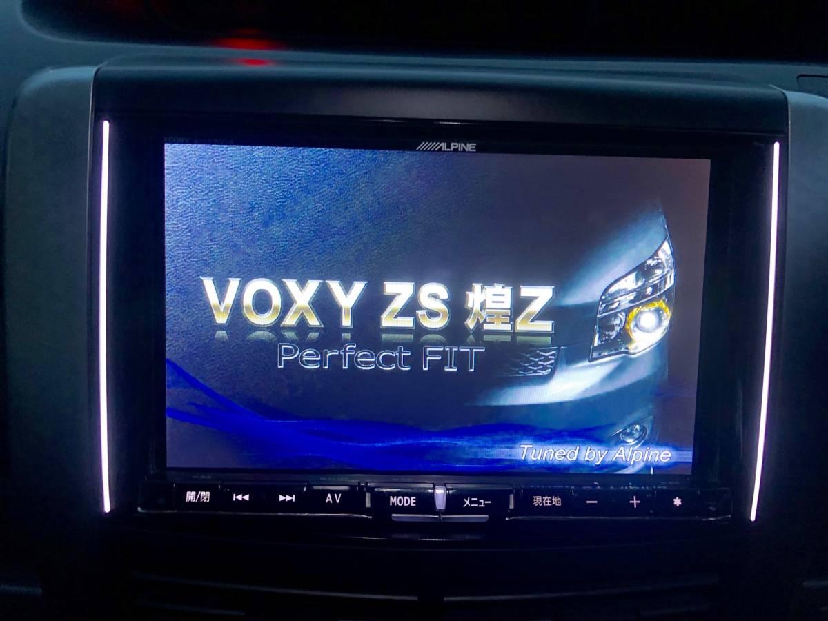 トヨタヴォクシーZS煌めきZ 平成25年、58300km 黒、HIDゴールデンアイズ、車検満タン、 純正17インチナビ、両面パワースラ、売り切り_画像7