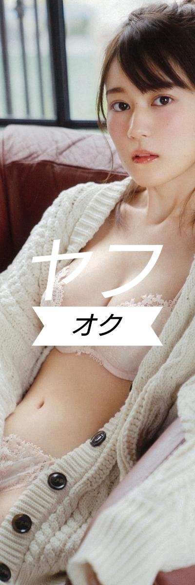 生田絵梨花 癒し抱き枕カバー 150×50㎝ 等身大 乃木坂46 姉妹グループ 欅坂46 【日向坂46 AKB48 ヤフオク文字は入りません。_画像2