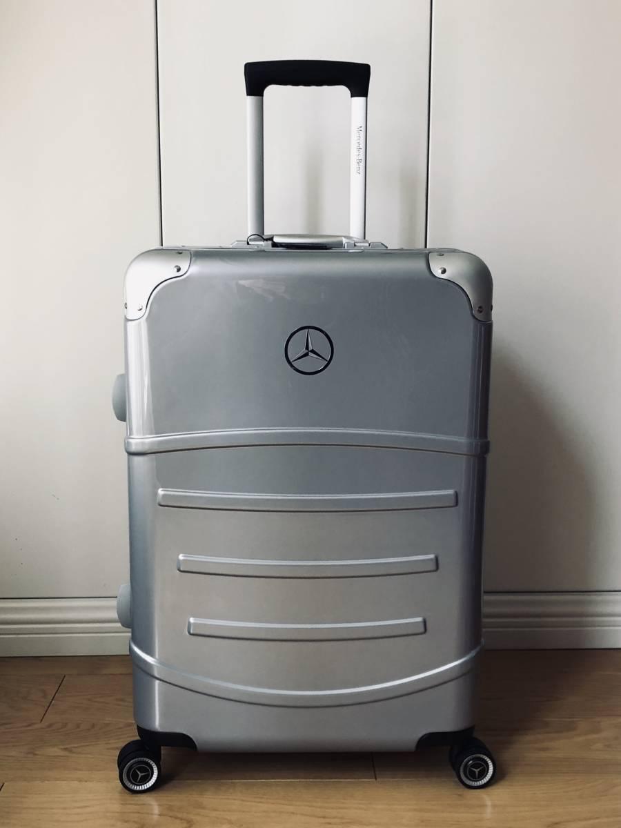 最高級★Mercedes-Benz ★アルミフレーム・軽量/静音・オリジナル・スーツケース/キャリーケース※24インチ※シルバー
