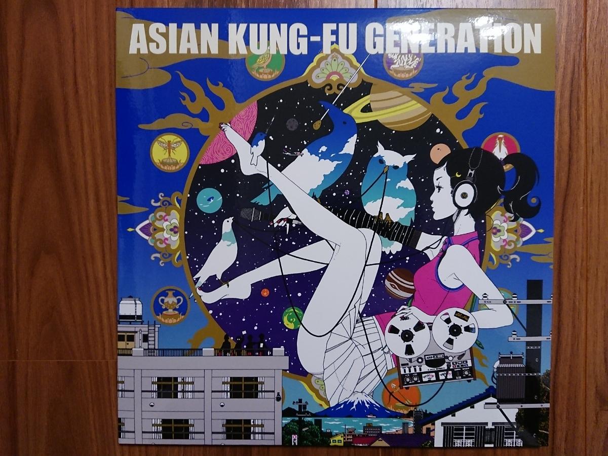 2枚組 アナログ盤 ASIAN KUNG-FU GENERATION ソルファ 2016 アジカン アジアンカンフージェネレーション 限定生産