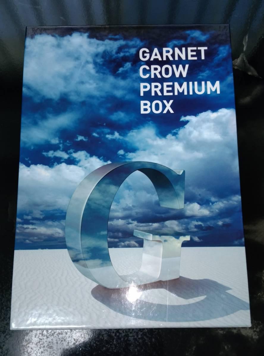 GARNET CROW PREMIUM BOX _画像1