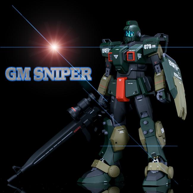 MG RGM-79[G] ジムスナイパー 塗装済み完成品_画像1