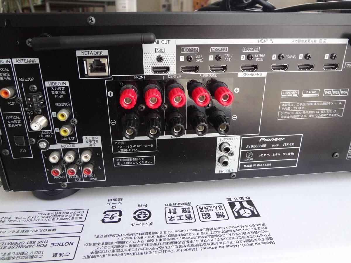 【送料無料】パイオニア 5.2chAVアンプ VSX-831 Wi-Fi/Bluetooth/4K/ハイレゾ音源対応_画像3