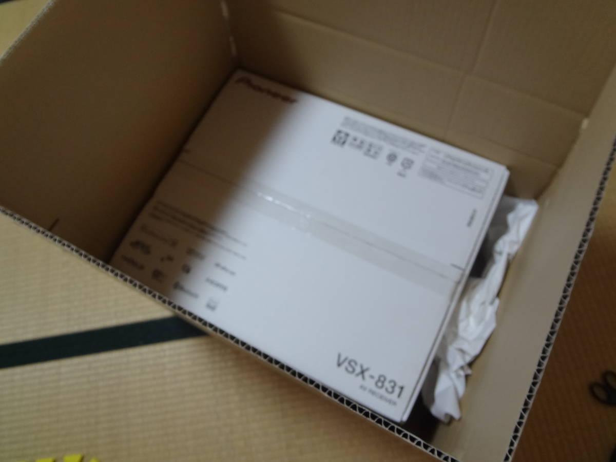 適度な箱に入れてお送りします