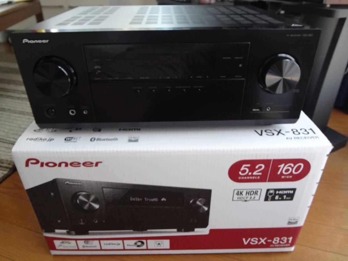 【送料無料】パイオニア 5.2chAVアンプ VSX-831 Wi-Fi/Bluetooth/4K/ハイレゾ音源対応