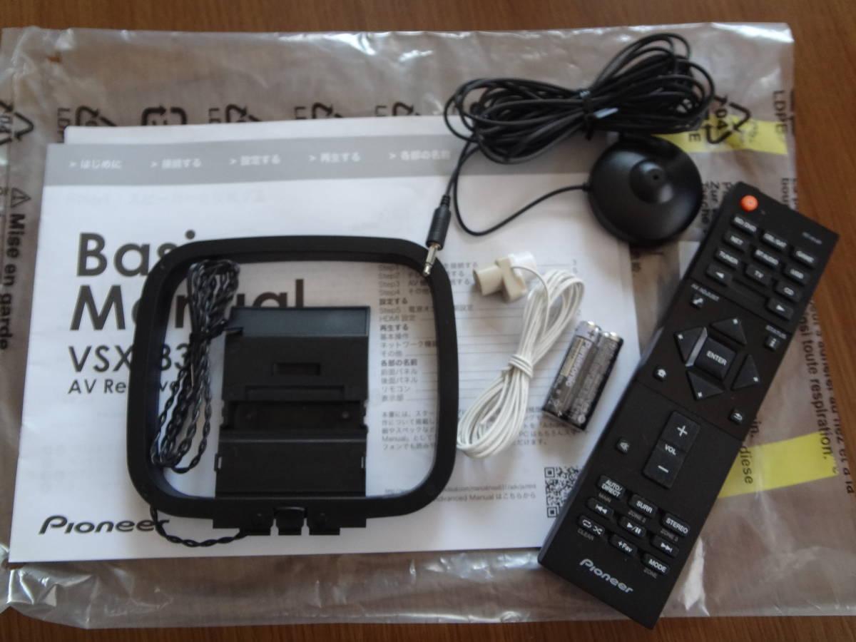 【送料無料】パイオニア 5.2chAVアンプ VSX-831 Wi-Fi/Bluetooth/4K/ハイレゾ音源対応_画像5