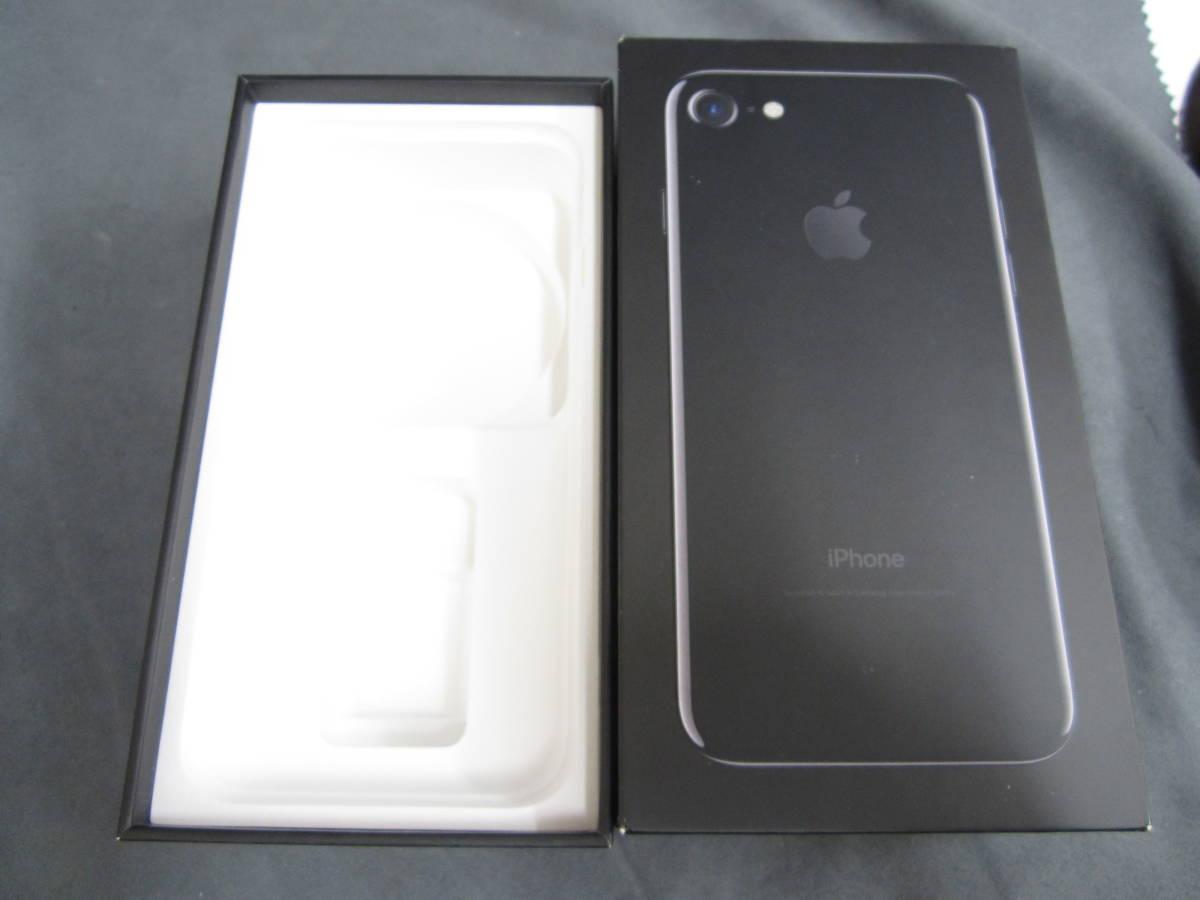 DOCOMO  iphone7 32GB ジェットブラック SIMロック解除済 利用制限 ○ _画像7