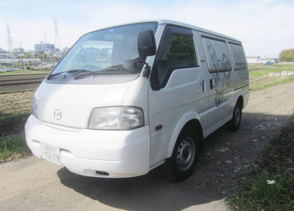2室式冷蔵冷凍車 マツダ ボンゴ マイナス20度 /5MT/4WD ターボディーゼル 売り切り_画像2