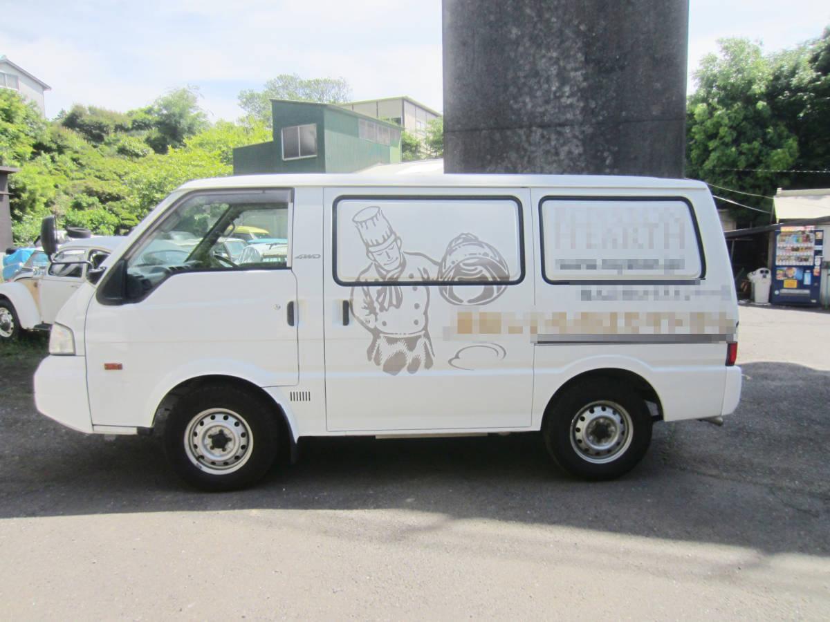 2室式冷蔵冷凍車 マツダ ボンゴ マイナス20度 /5MT/4WD ターボディーゼル 売り切り_画像3