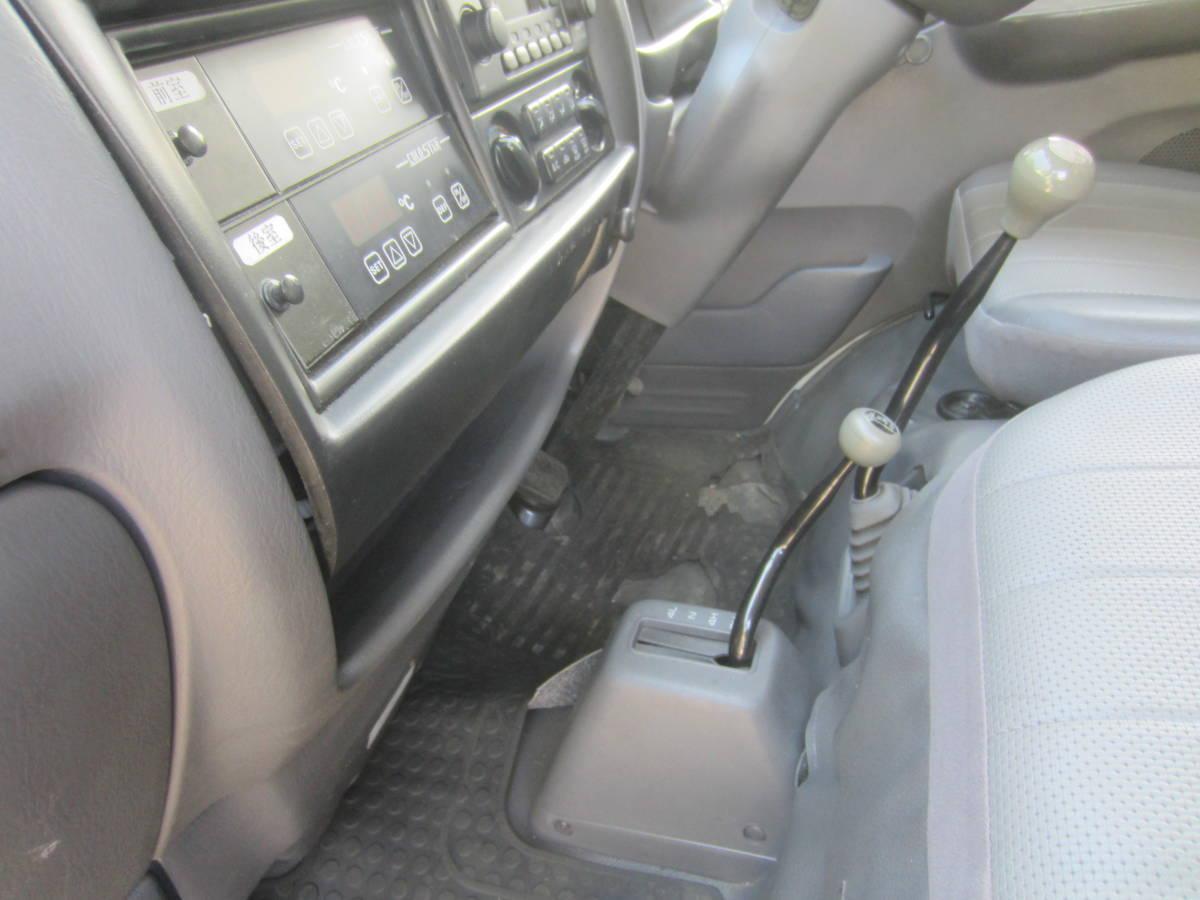 2室式冷蔵冷凍車 マツダ ボンゴ マイナス20度 /5MT/4WD ターボディーゼル 売り切り_画像9