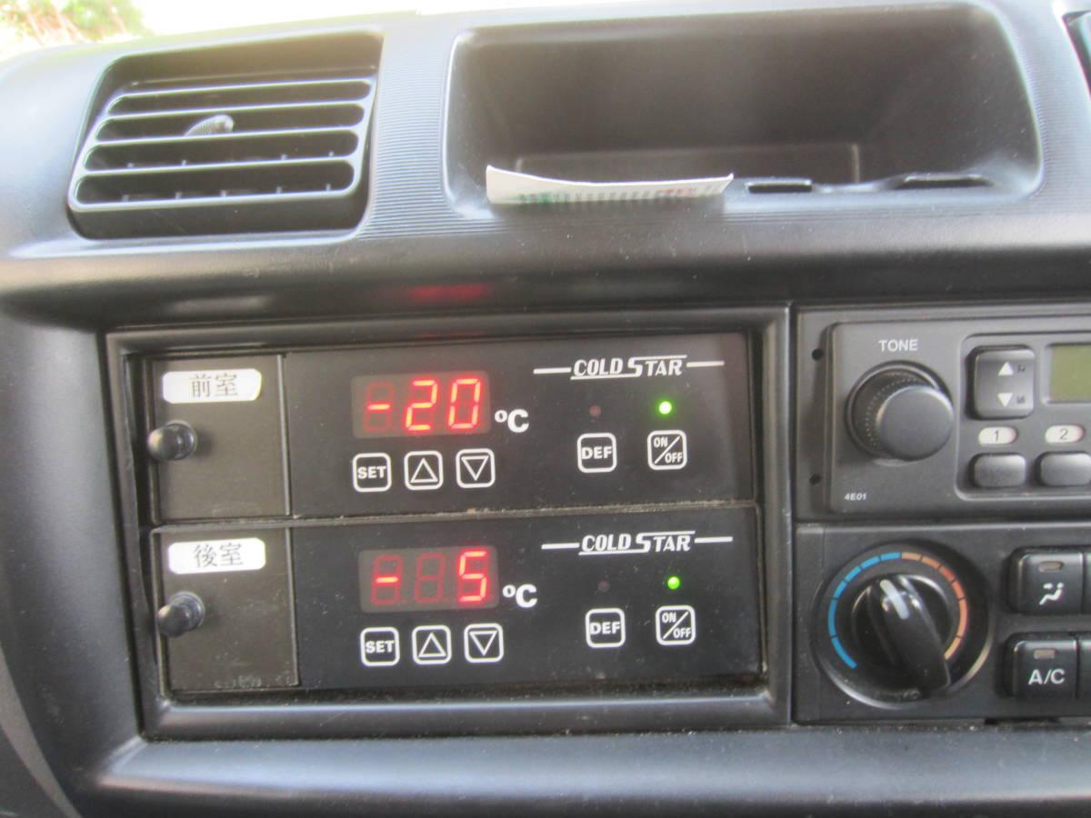 2室式冷蔵冷凍車 マツダ ボンゴ マイナス20度 /5MT/4WD ターボディーゼル 売り切り_画像10